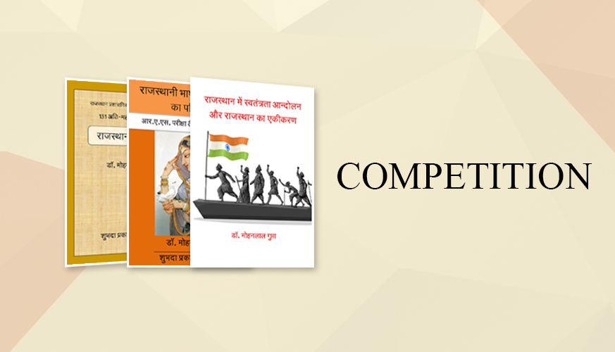 Competition Books for Rajasthan GK