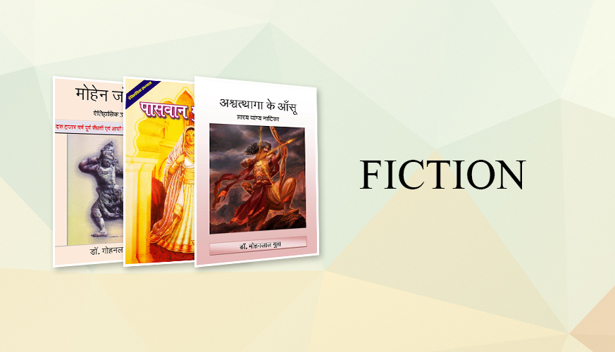 Historical Novels in Hindi
