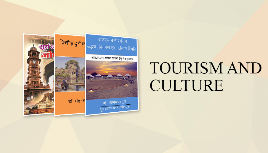 Tourism and Culture Books of Rajasthan